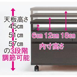高さも角度も調整できるキャスター付きテレビ台 幅75cm 高さが選べる昇降式天板(※天板昇降に応じてデッキ収納スペースの内寸高さも変わります)