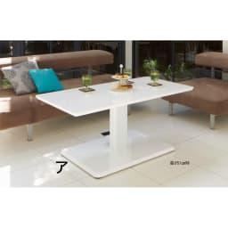 移動がしやすい!キャスター付き昇降式テーブル幅120 ≪高さ51cm時≫低めのソファにもあいます。リビングテーブル・サイドテーブルとしても。