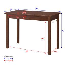 タモ天然木 スマート配線 無垢材頑丈デスクシリーズ デスク・幅95cm 詳細図