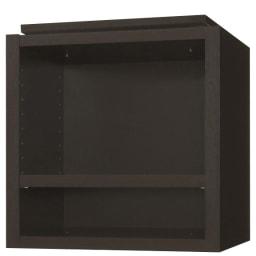 幅サイズオーダー 棚板がっちり書棚 上置き 幅31~80cm高さ31~80cm (イ)ダークブラウン