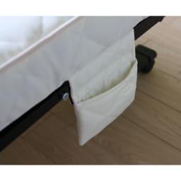組立不要 立ち座りしやすい折りたたみベッド リモコン・ポケット付き。メガネも入る取り外し可能のポケット付き。