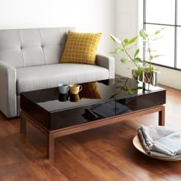 光沢が美しい 北欧風ナチュラルモダン リビング収納シリーズ  センターテーブル ソファー前のローテーブルとしてもおすすめです。