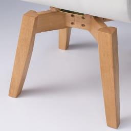 ナチュラルモダンダイニング 回転チェア2脚組 脚部UP 先細りの形状ですっきりとしたデザイン。
