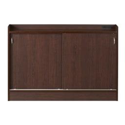 コンセント付き引き戸カウンター下収納庫 幅118cm奥行35cm (ウ)ダークブラウン 落ち着いた色味のダークブラウンでお部屋を上品に。