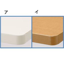 薄型突っ張りブティックハンガーラック ロータイプ  幅40cm 棚板の色(ア)ホワイト、(イ)ナチュラル