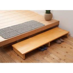 天然木玄関ふみ台 幅120cm 玄関台の下に靴をしまうこともできます。
