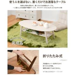 天然木折りたたみテーブル(ラウンド)