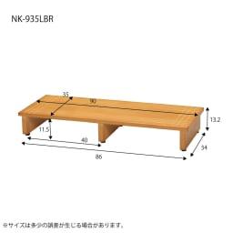 天然木玄関ふみ台 幅90cm 詳細サイズ