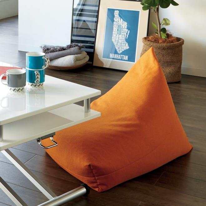 しっかり座れるコンパクトビーズクッション コーディネート例(ウ)オレンジ
