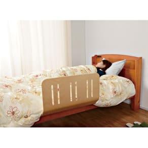 ベッドサイドガード同色2個組 写真