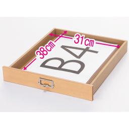 デスク下整理チェストワゴン 書類チェストタイプ 引き出しはB4対応でトレーとして持ち運び可能。
