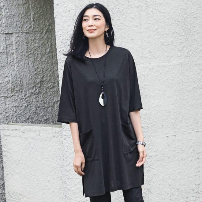bx/ビーエクス シルケットコットンスムース クルーネックチュニックTシャツ 【大きいサイズ L・LL・3L・4L】 (イ)ブラック