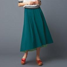 フィッシュテール 配色フレアスカート