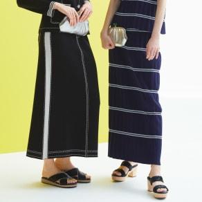 ボーダープリーツ ニットスカート 写真