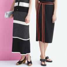 編み地変化 ボーダーニット ロングスカート
