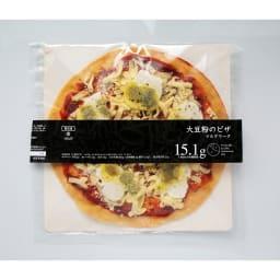 「低糖専門キッチン 源喜」 具だくさん大豆粉ピザ3種セット 【マルゲリータ】…1枚