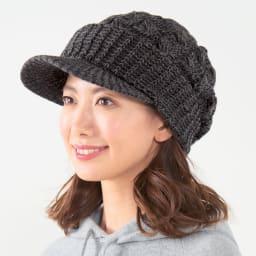 ニット帽子2種セット(キャスケット&ベレー帽) (ア)ブラック系 コーディネート例