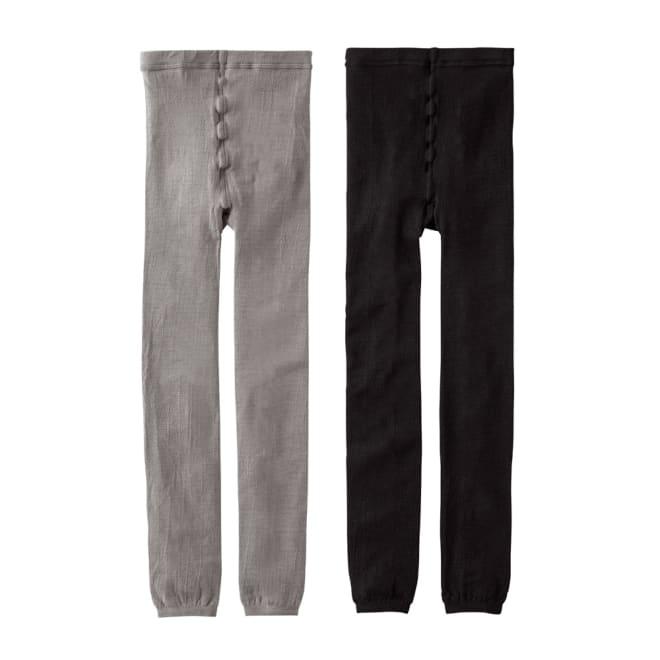 UVカットシルクシリーズ シルク混UVレギンス(通常厚) 左から(イ)グレー (ウ)ブラック ストレッチ性が高く、マチ付きでフィット感も抜群。