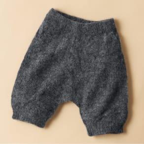 アルパカ混シリーズ 毛糸のパンツ 写真