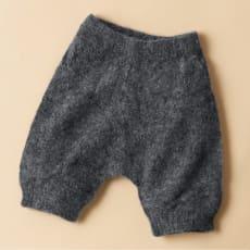 アルパカ混シリーズ 毛糸のパンツ