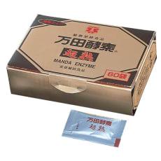 万田酵素「超熟」 ペースト状携帯パック 約100g(60袋) 【お得な定期便】
