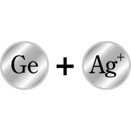 角質ケアフットブラシ フットグルーマー ゲルマAG+ ゲルマニウム、銀系抗菌剤配合です