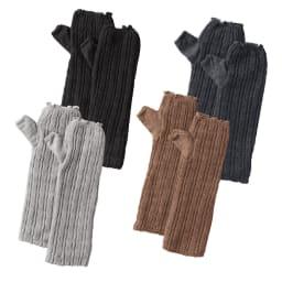 シルク美人シリーズ メリノウール×内側起毛シルク UVアームウォーマー (ア)ブラック (イ)チャコールグレー (ウ)ライトグレー (エ)ブラウン 内側シルク100%UVアームウォーマー