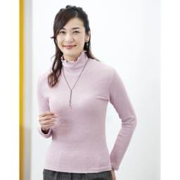 肌側シルク シャーリングプルオーバー 襟のフリルがエレガント! ※アクセサリーは商品に含まれません。 (イ)ピンク コーディネート例