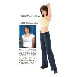 Micaco/ミカコ 骨盤インスパイリングショーツ・コア 3分丈(1枚)