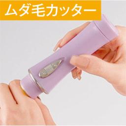 シェーバーミニ ノヘア 4C Plus 全身のあらゆる部位に、場所を選ばず使える! いつでもムダ毛ケア 防水式だからお風呂の中でもワキや腕、脚、Vラインから指毛まで全身OK!