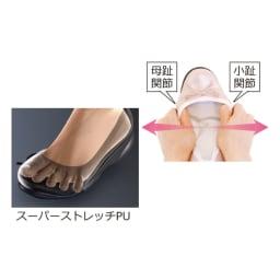 RakkuRakku/ラックラック 空飛ぶパンプス(エナメルバイカラー) まるで素足のような感覚で「やわらかい」! 足指の動きになめらかにフィットする、皮膚感覚並みのスーパーストレッチ生地を採用。甲をしっかり包み込んで足の動きを一体化させたことで、素足のような履き心地を実現させました。