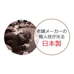 RakkuRakku/ラックラック 空飛ぶパンプス(エナメルバイカラー)