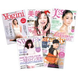 万田酵素「超熟」 お試しパック 多数のファッション雑誌や美容誌に取り上げられています。