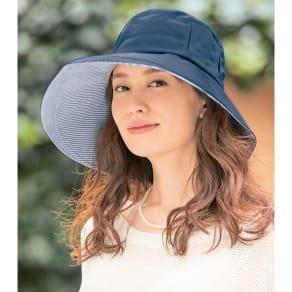 MIZUNO/ミズノ 着る木陰のつば広帽子 写真