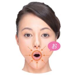 フェイシャルフィットネス パオ スリーモデル マウスホールド 口まわりの筋肉を効果的に鍛えるくわえ方ができるよう設計された「マウスホールド」。1回30秒、1日2回で顔の筋トレができます。