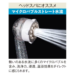 ミラブル シャワーヘッド ミラブルプラス シャワーヘッドケア(本体+トルネードスティック)