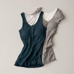 シルクリブシリーズ カップ付フレンチ袖インナー (ア)グレー ※お届けはフレンチ袖タイプです。