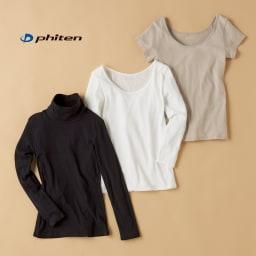 ファイテン コットンヒートインナー 2枚組 8分袖同色同サイズ2枚 (イ)オフホワイト ※お届けは中央のクルーネック8分袖です。