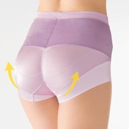 骨盤らくしめビューティショーツ ダブルサポート (イ)ラベンダー お尻の下にもパワーネットを配置。包み込むように支え美ヒップへ。