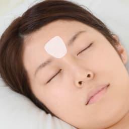 美ハリ おやすみ 眉間シート(48枚入)