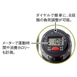 ALINCO/アルインコ エアロマグネティックミニバイク AFB2119K 見たい項目を個別表示しボタンを押すだけで表示項目を切り替えできる、簡単操作のメーター。