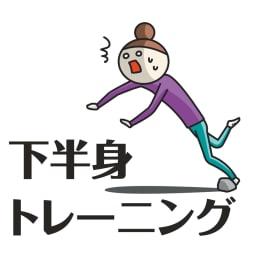 【送料無料】ルルド シェイプアップボード 転倒予防・つまづき防止に!