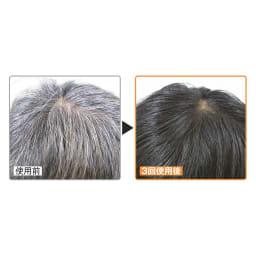 レフィーネ ヘッドスパトリートメントカラー 300g 使うほどに白髪を自然な艶髪へ 初めてご使用の場合は2~3回連続してご使用いただくことできれいに染まります。その後は1週間に1~2回を目安にご使用ください。 ※仕上がりには個人差があります。