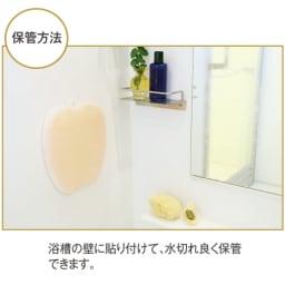 角質ケアフットブラシ フットグルーマー ゲルマAG+ 保管方法:浴室の壁に貼り付けて、水切れよく保管できます。