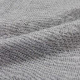 シルク美人シリーズ メリノウール×内側起毛シルク UVネックウォーマー(日本製) 肌側・・・起毛シルク生地アップ