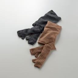 シルク美人シリーズ メリノウール×内側起毛シルク UVアームウォーマー(日本製) 上から(イ)チャコールグレー (オ)ブラウン ※ネックウォーマーは別売りです。