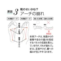 RAKUNA 整体バレエシューズ(日本製)