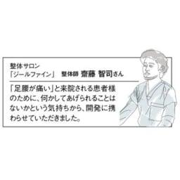 RAKUNA 整体サンダル(日本製)