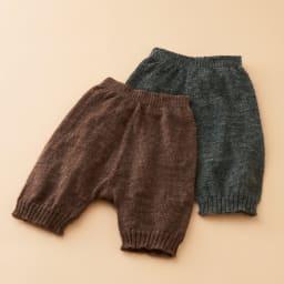 アルパカ混シリーズ 毛糸のホールガーメントパンツ(日本製) 上から(ア)チャコールグレー (イ)ブラウン