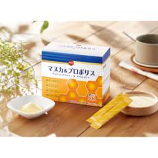 マヌカ&プロポリス (1g×60包) 1箱